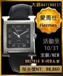 HH2.810