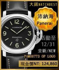 PAM00773
